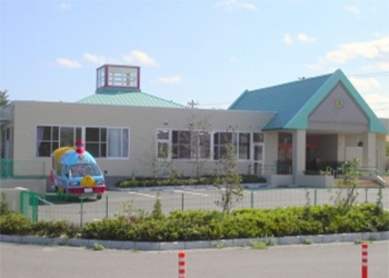 コスモス錦保育所