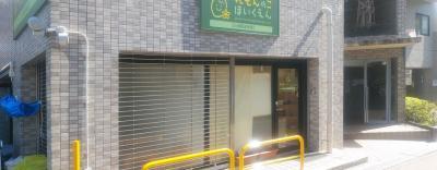 れもんのこ瀬田駅前保育園 ≪保育士/パート・アルバイト≫