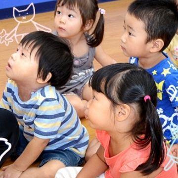 ◆子育て応援マンション・ネウボーノ菊川◆子育て応援員のお仕事!無資格OK!