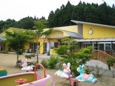 錦ケ丘保育園