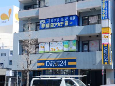 ハッピーマム 成増(東京都認証保育所)