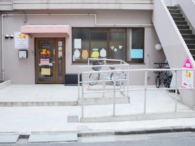 ハッピーマム 福住(東京都認証保育所)