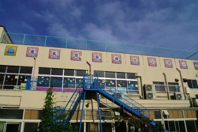 港乳児保育センター