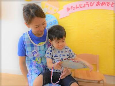 【夜勤専門保育士さん】鎌ケ谷総合病院内 ひまわり保育園