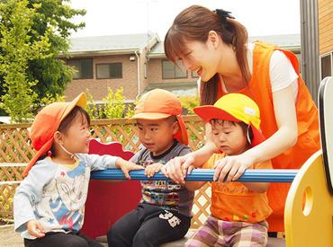 HITO KIDS保育園(早番パート)