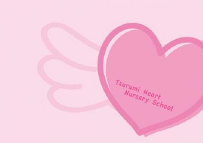 【2020年4月開園】(仮)菊名上の宮ハート保育園 ≪栄養士/正社員≫