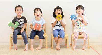 年間休日123日・賞与3回・退職金制度あり~ルーチェ保育園 鶴見~