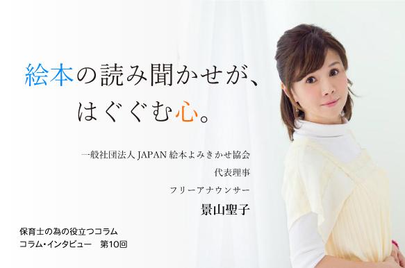 kageyamaseiko_002