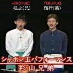 sugiyamakyoudai_001