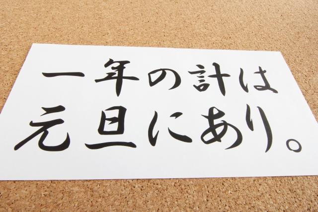 inouekiki_20130101