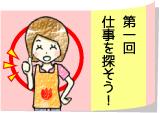 j_mono_01