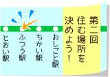 j_mono_02
