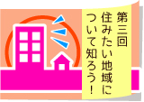 j_mono_03
