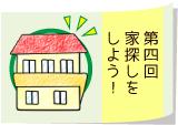 j_mono_04