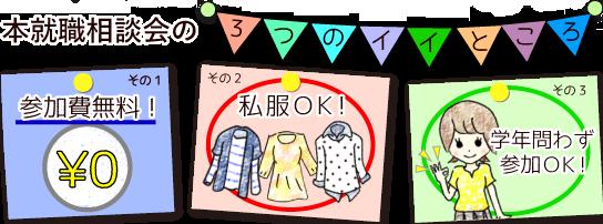 soudankai_001