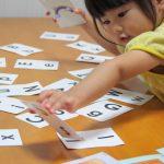 保育士も英語力が必要?~グローバル化が進む幼児教育~