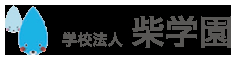しおどめ保育園三郷中央園(仮称)